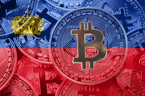 blockchain act equanimity ag 2020